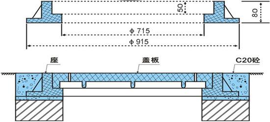 18、FC-800×50-普通型井盖-配图.jpg